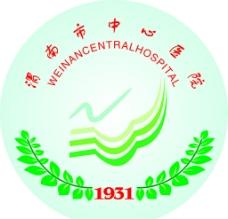 中心医院院徽图片