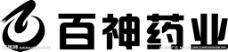 百神药业标志图片
