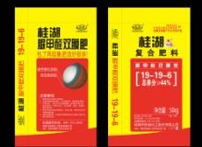 桂湖复合肥图片