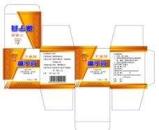药盒设计图片