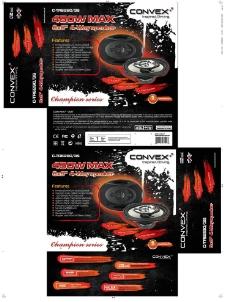 喇叭 Speaker 彩盒 设计图片
