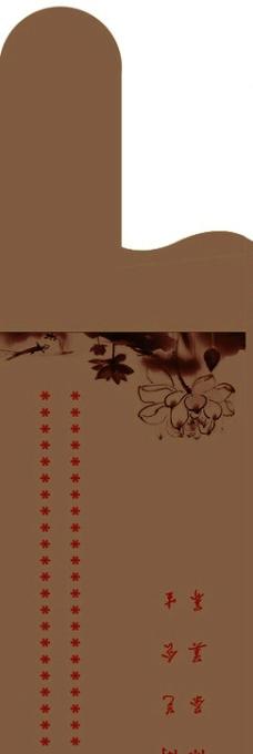 筷子套图片