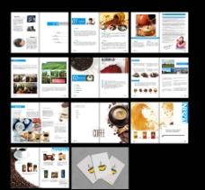 雀巢画册设计图片