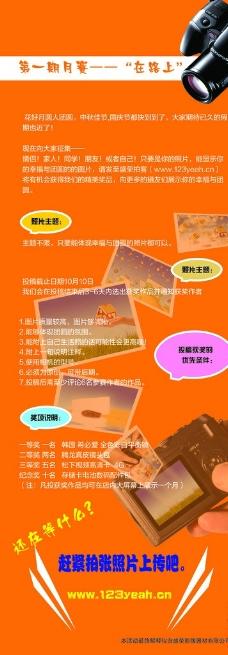 旅行社旅游线路海报图片_展板模板_广告设计_图行天下
