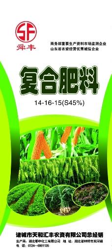 复合肥料图片