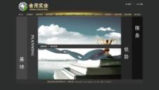 投资企业网站首页图片