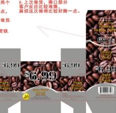 咖啡口味挂件包装图片