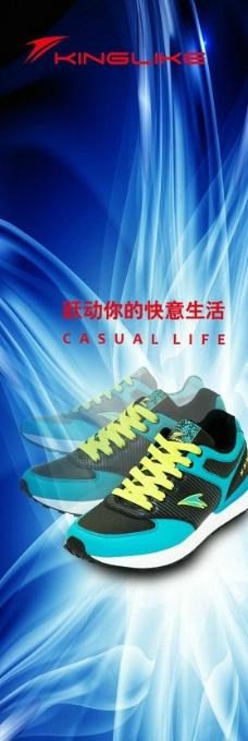 金萊克2012新款男鞋圖片