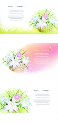 纯色布纹背景素材布纹材质贴图 187_花纹花边_矢量图