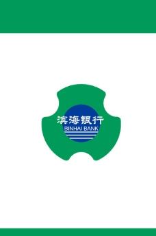 滨海银行标志图片