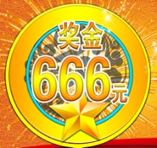 奖金牌图片