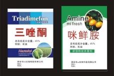 农化标签图片