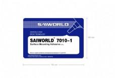 saiworld标签图片