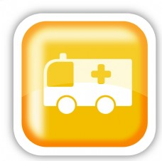 救护车标志