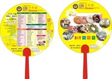 甜品店廣告扇圖片