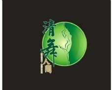 清舞人间logo图片
