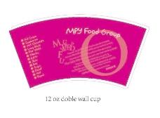 12 oz 纸杯 咖啡杯设计图片