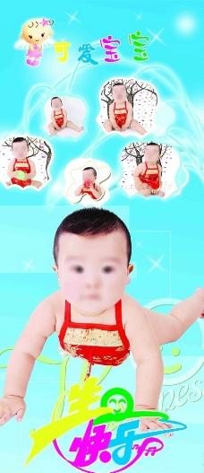 兒童照片模板圖片