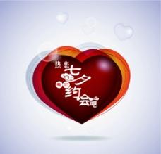 七夕 情人节 浪漫 约会图片