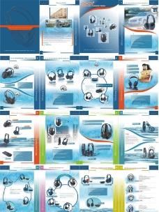 耳机画册图片