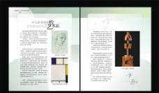 生活人文雜志內頁圖片