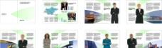 科技画册 物流画册图片