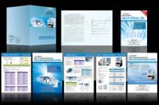 画册设计模板图片