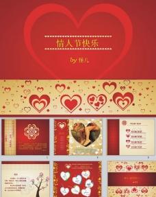 婚庆喜庆情人节PPT模板下载图片