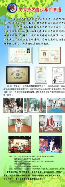 學校暑假培訓中心圖片