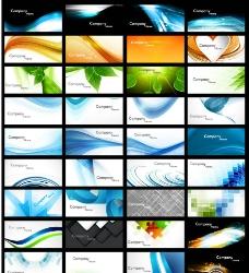 蓝色动感线条 绿色环保 名片卡片图片