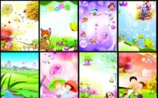 卡通展板 幼儿园展板图片
